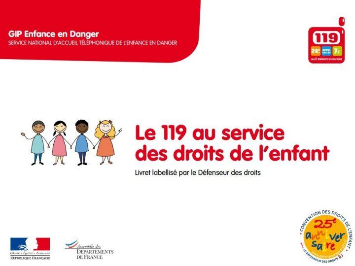 A consulter : le bilan 2017 du service national d'accueil téléphonique de l'enfance en danger (119)