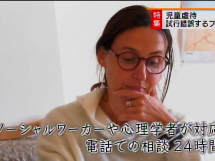 Reportage d'une télévision japonaise dans notre centre parental OPAL